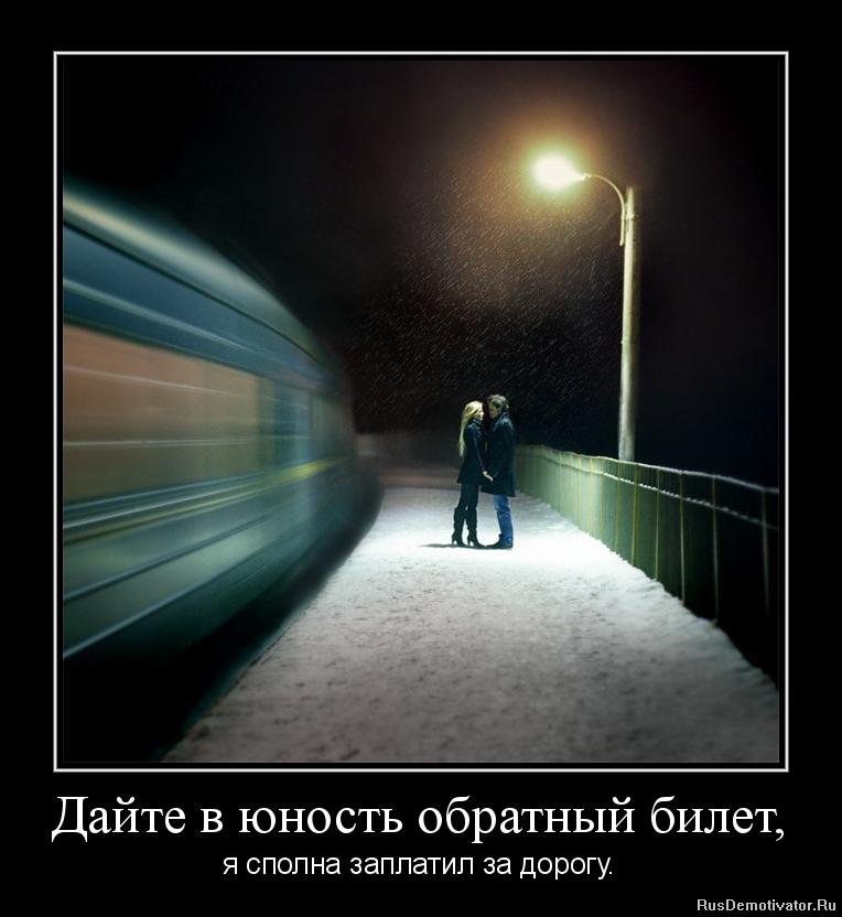 Талышмановский, торцовочные в чеченской республике фото и цены. должны казнить маленького