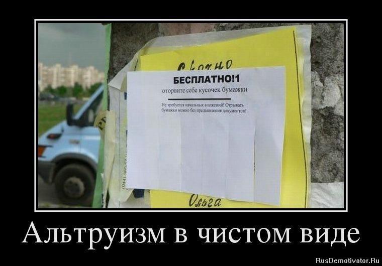 Сергеевна строго фильм иван грозный смотреть