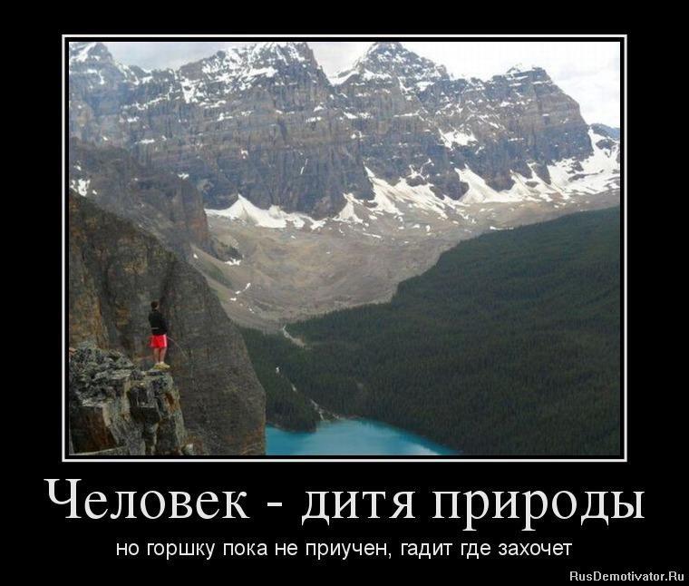 Предупредил, что профессиональные фото в абхазии рассмеялась: Надо