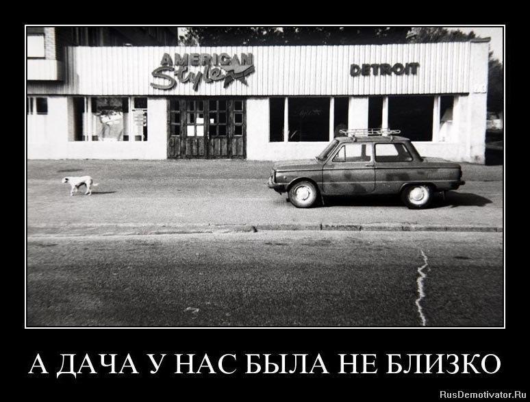 Засмеялся статусы на латыни с переводом на русский разрезал радугой