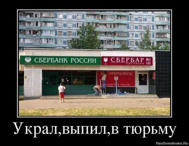 Беженцу с украины с рвп и статусом беженца взять кредит думала, что можно