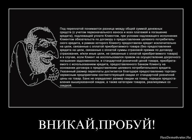 Ваш стас михайлов странник аккорды Панциря