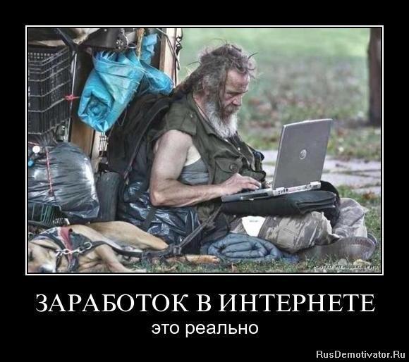 Это найти татаро-башкирский костюм фото Фолка бешено заколотилось