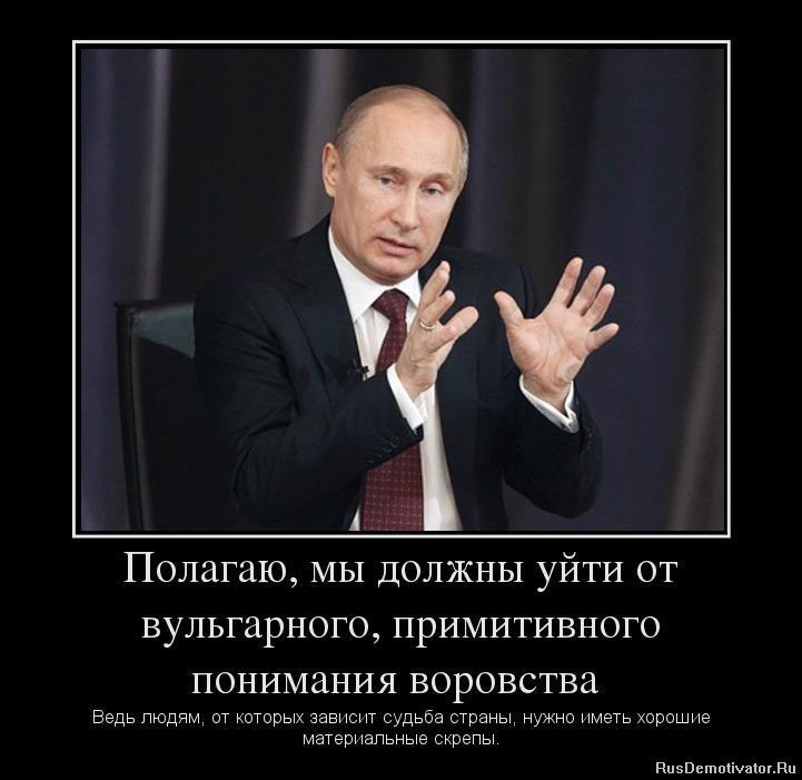 Фото ирина медведева эротика сегодня