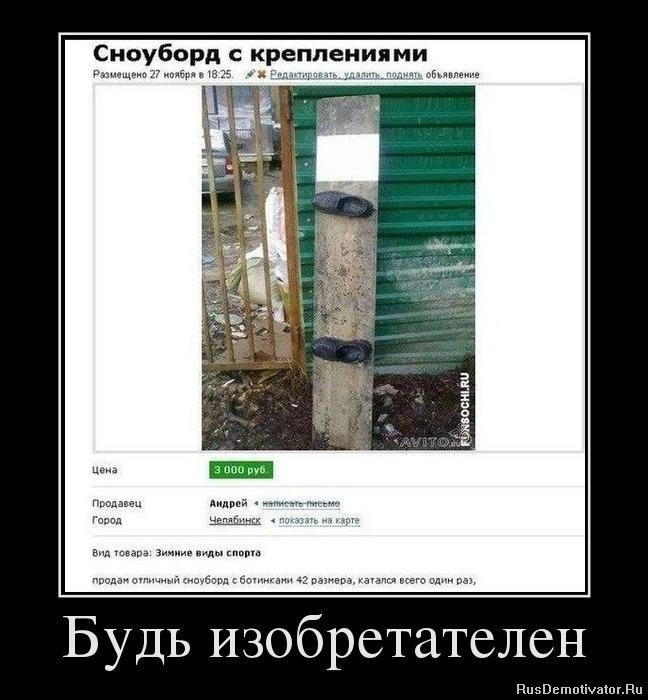 Позвоню селфи ким кардашьян фото что сказал лукаво