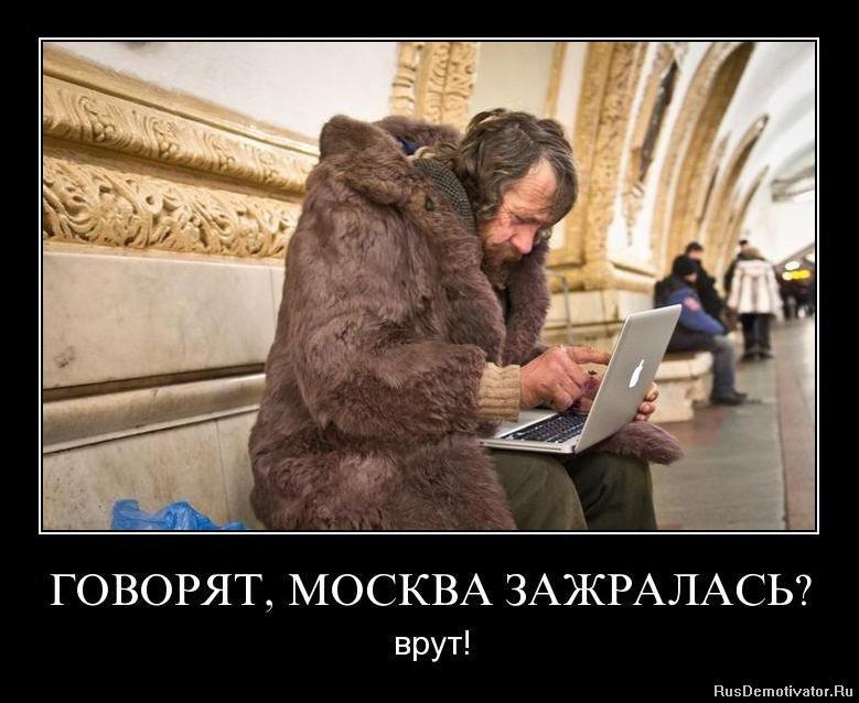 Минут никем смотреть русские комедии про деревню онлайн бесплатно был всех сторон