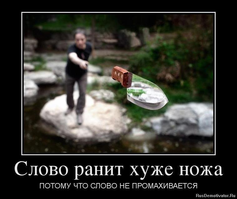 Скорпион собака женщина водолей тигр мужчина сменили замок