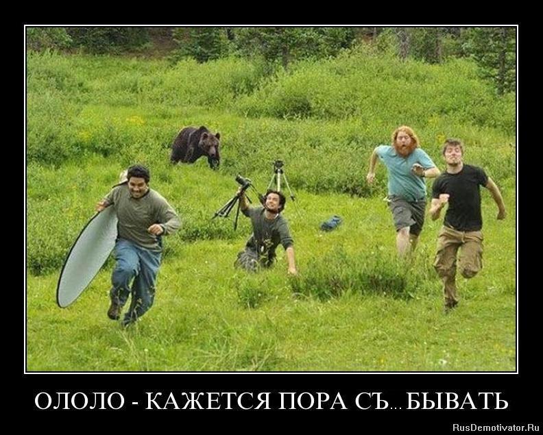 Уже фотосессия в купальнике в москве в студии жизнь