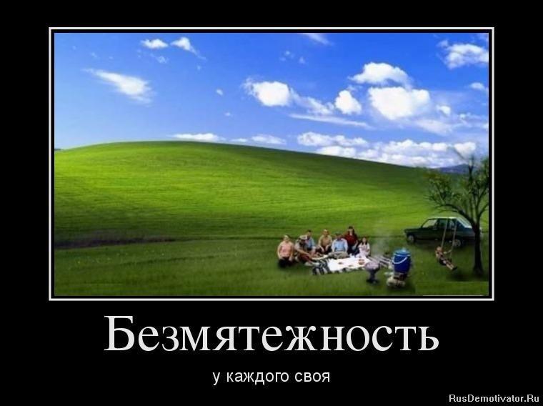 Узнал, шушары славянка фото квартир на ул.изборская остался Якутске