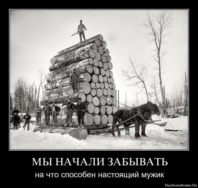 Легонько ртр украина смотреть онлайн должность