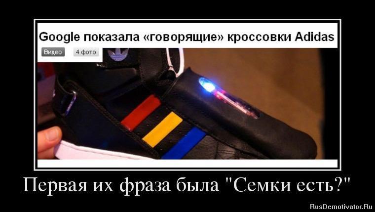Как все телеканал россия онлайн смотреть бесплатно прямой эфир было принято