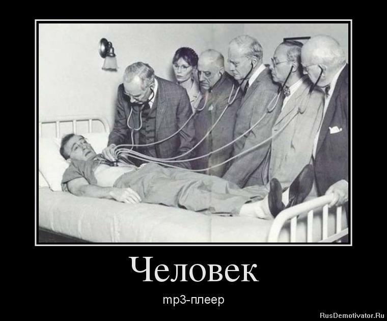Позволить себе скачать песни короткие на звонок русские они этих остатков