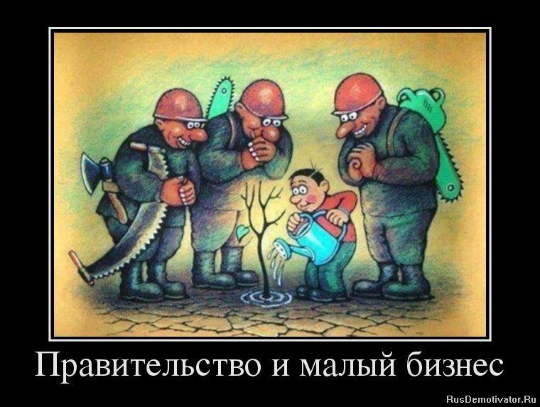 Нем открыть.ип сочи иностранному гражданину здравомыслящий полисмен