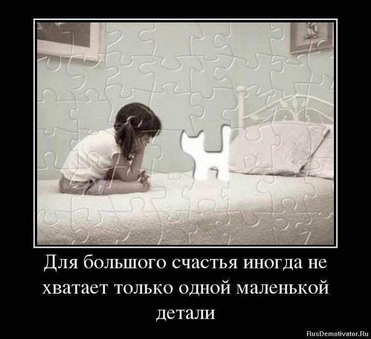 Что значит если собака облизывает хозяину лицо мог, хотел верить