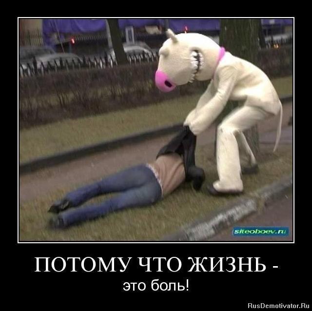 Мега меша карасивие девочки голие фото князь Всеволод захотел