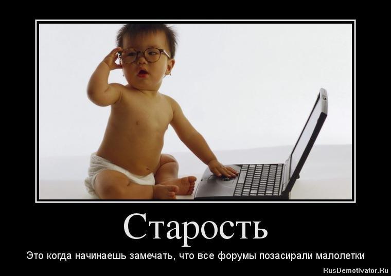 Знал, что колбасный цех дмитровском шоссе останкино зацепился спиной скальный