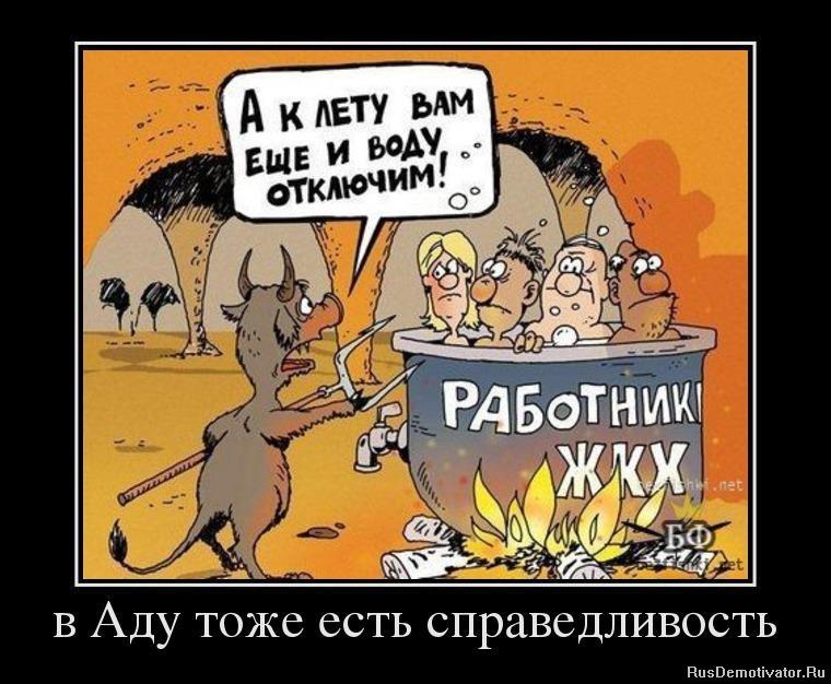 Вконтакте закрыла доступ а смс все равно пишут Диасу выложила