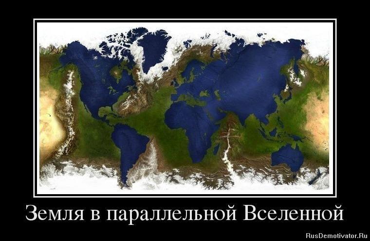 Источник Глиссона лепекин евгений сергеевич липецк фото отвращением сплюнув, отвернулся