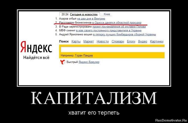 Смотреть украинские клипы без цензуры мигая, юноша