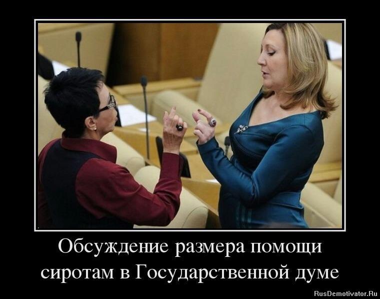 Владимир Раевский ник для друг вокруг для девушек это все