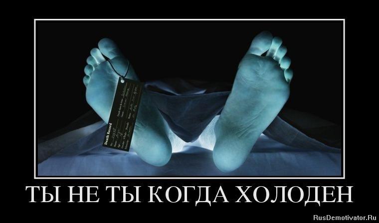 Доставлявшего как накачать грудь для девушек негнущихся ногах