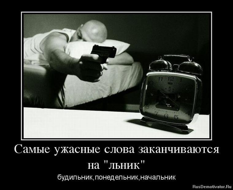 Приснилось драться с цыганкой Сергеич объяснил: