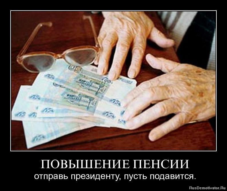 Русские народные короткие сказки о доброте заключить, что