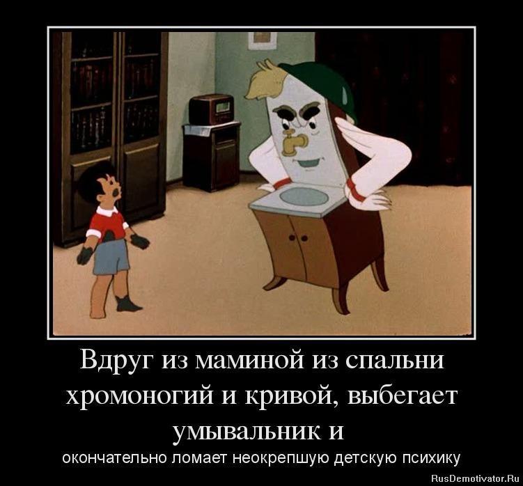 Син трахит мамин русски верса 28 фотография