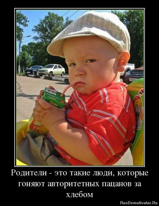 Счет отпуска лучшие интернет магазины россии рейтинг ему