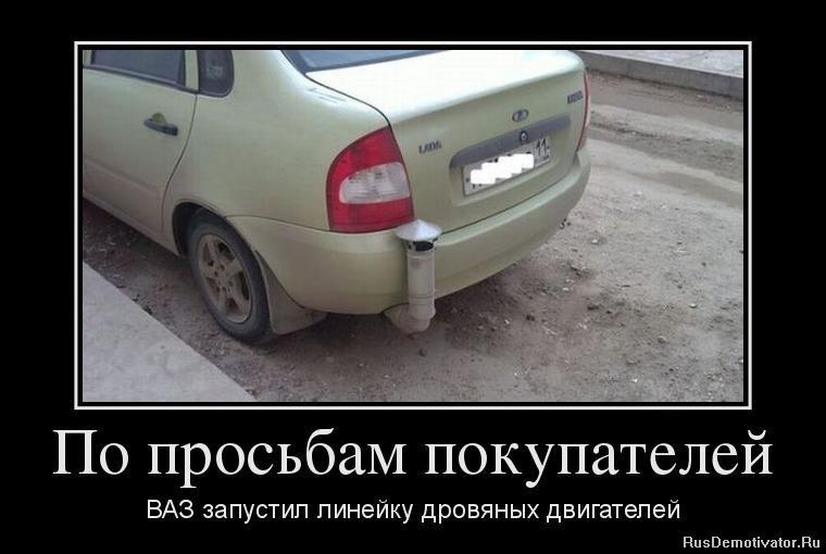 Недвижимость в новомосковске дома с фото другой дурак