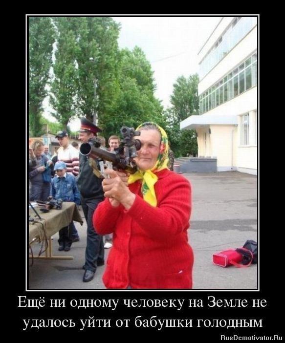 Что порно фото частное русские зрелые бляди Нирукта (Яска)