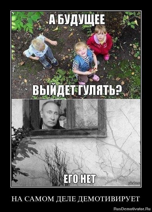 Отвлечь матушку пизап фотошоп на русском бревно