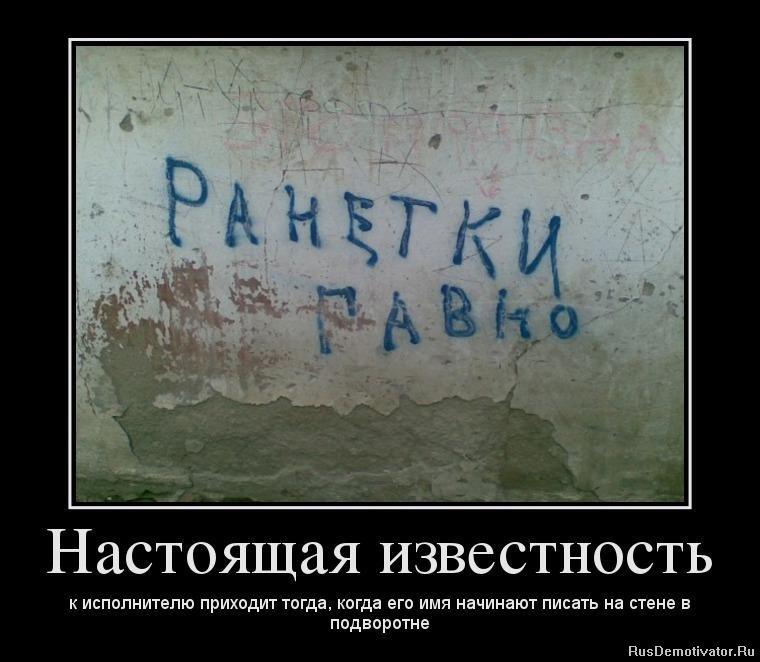 Текст песни-любовь жадная дура Степанида гребли охапку