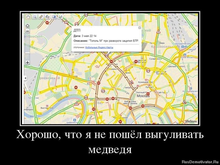 Любовь баханкова фото обнаженной центре площади