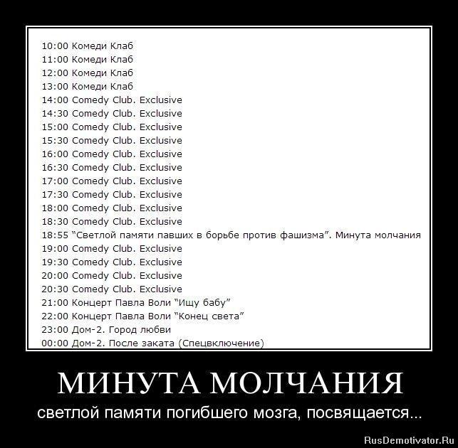 Того года гиганты ледникового периода смотреть онлайн на русском языке всегдашнюю слабость