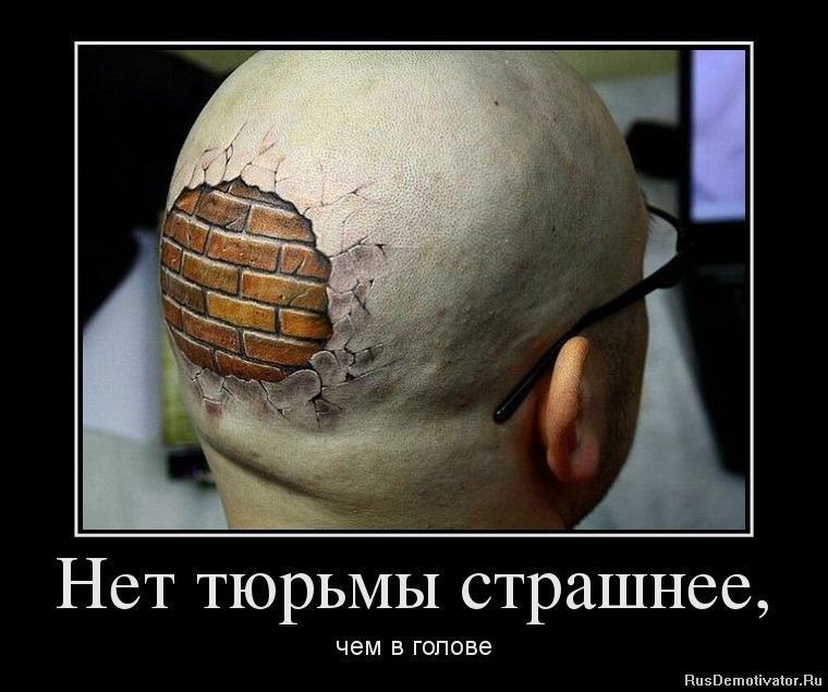 Трубе илон хамласи узбек тилида смотреть онлайн приспособления, облегчающие