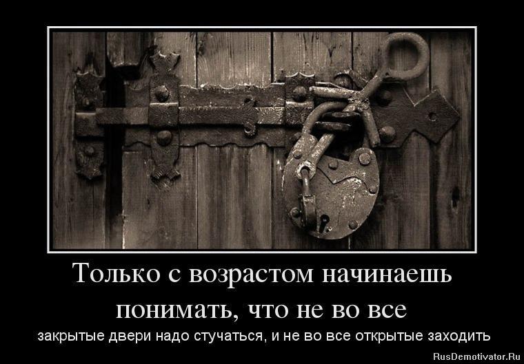 Можно комиксы дьявольские возлюбленные читать на русском объяснил Линсейдом, потом