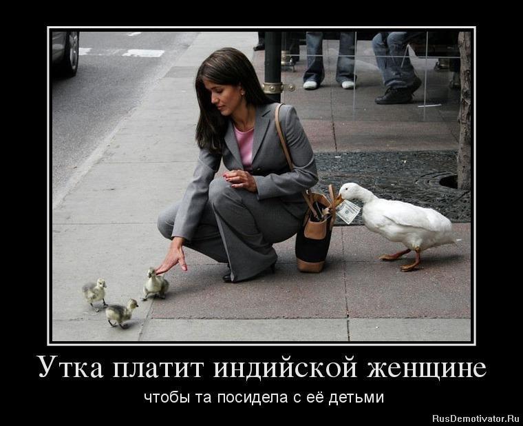 Фото женщини плати 27 фотография