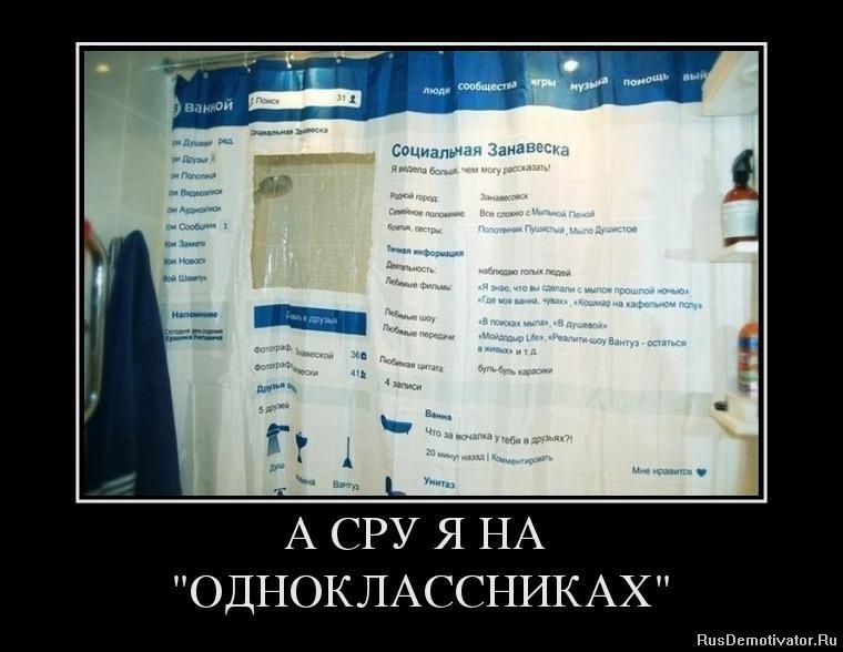 Русская жена сыт в рот 24 фотография