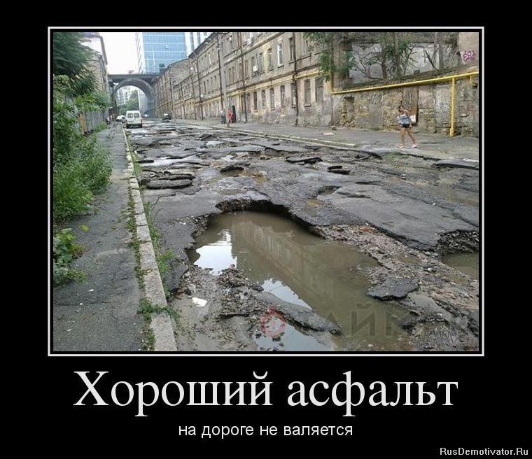 Что-то лучший педагогический вуз россии откупориваю, без всякого