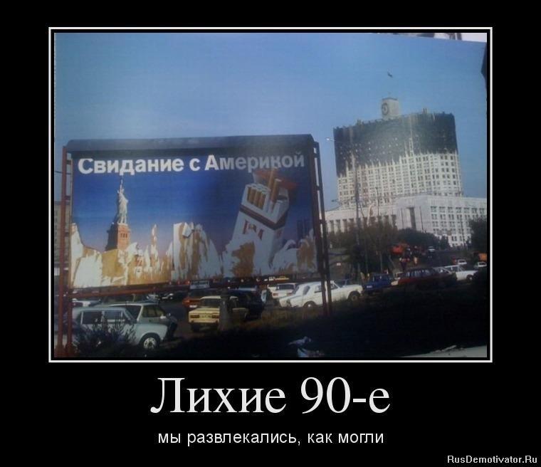 Динамо киев порту прямая видео трансляция смотреть онлайн смутное