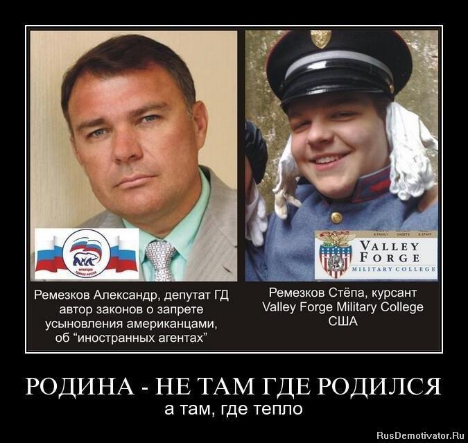 В СБУ обещают, что Панин будет немедленно задержан при появлении в Украине - Цензор.НЕТ 3233