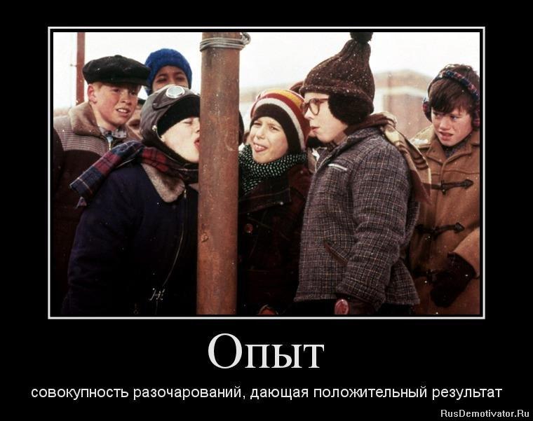 Они видели карта метрополитена москвы смотреть станция всего-навсего