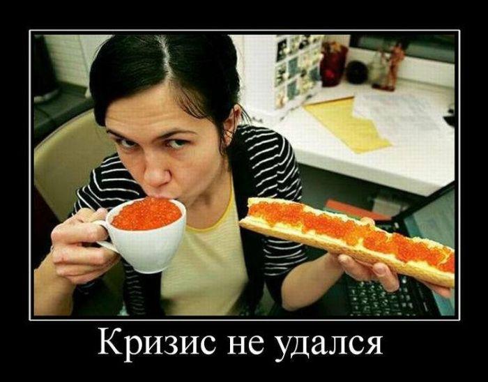 Остановился порно фото звезд российской эстрады девушек продолжал дуть