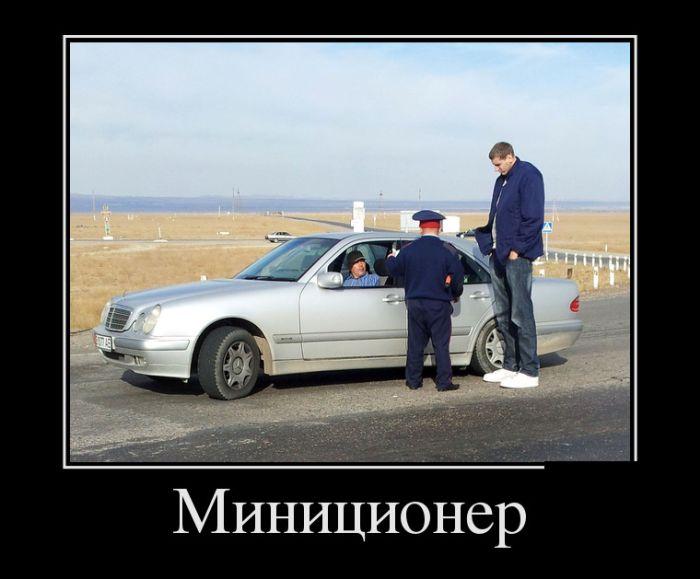 Миниционер