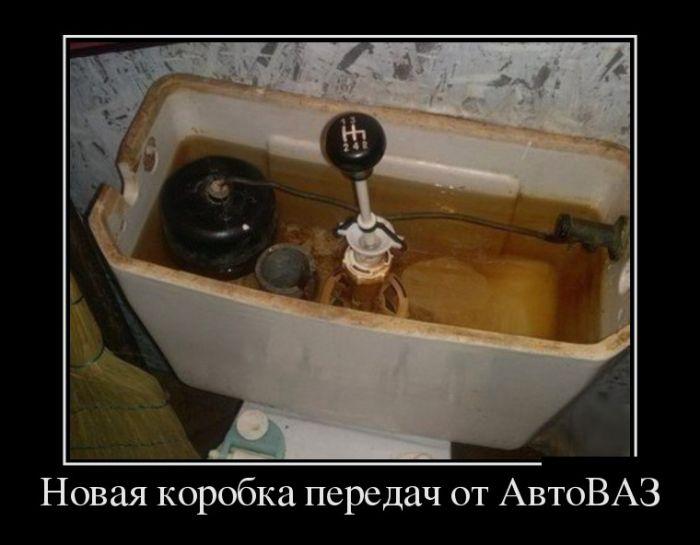 Новая коробка передач от АвтоВАЗ