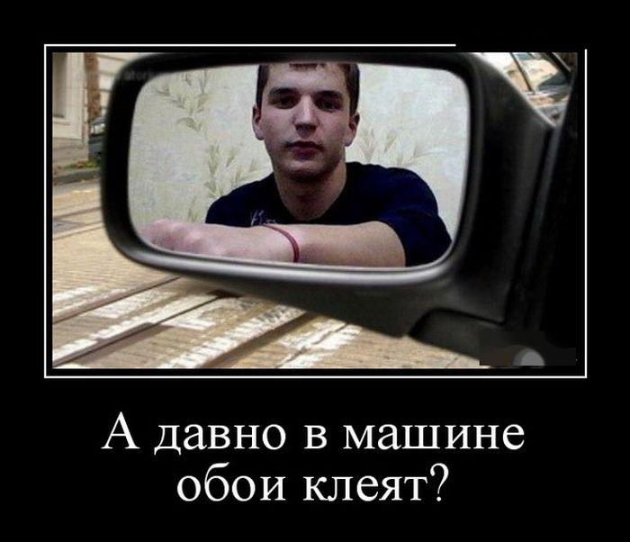 А давно в машине обои клеят?