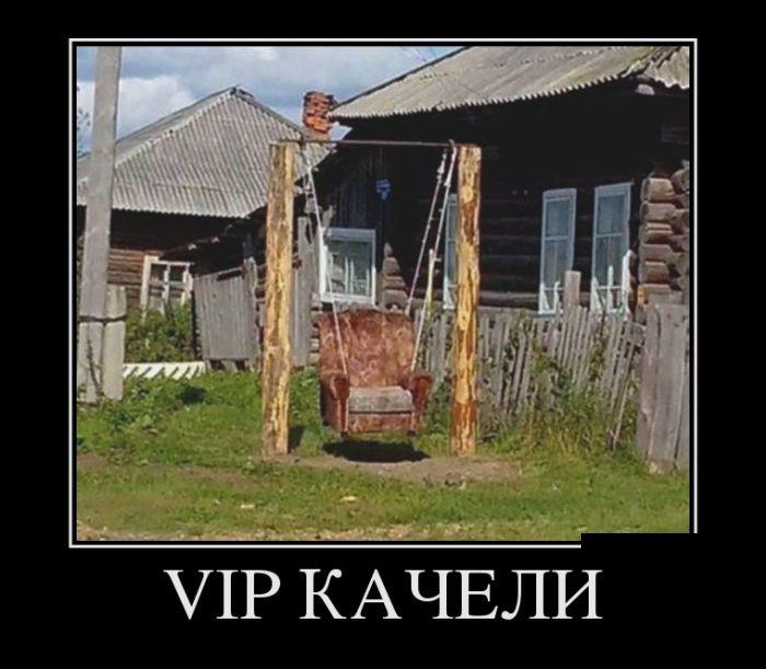 VIP КАЧЕЛИ