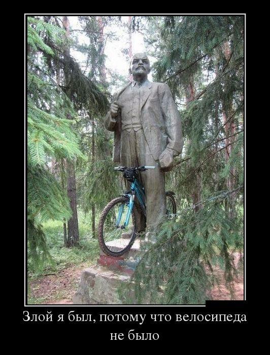 Злой я был, потому что велосипеда не было