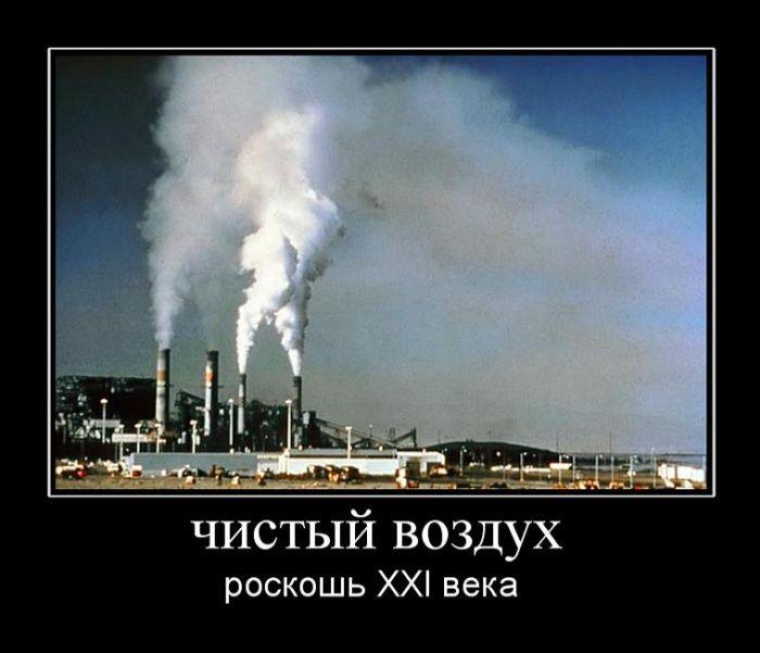 Чистый воздух роскошь XXI века